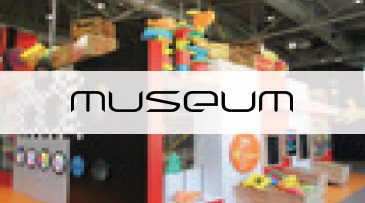 a placeholder image for the museum activation's pdf